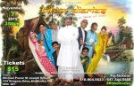 Bihar-Diaries-Poster-1